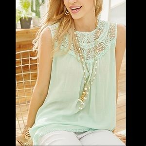 Tops - Mint embroidered tank- Size Small (NWT)